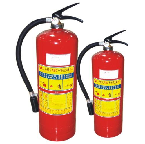 Bình chữa cháy dạng bột BC MFZ4